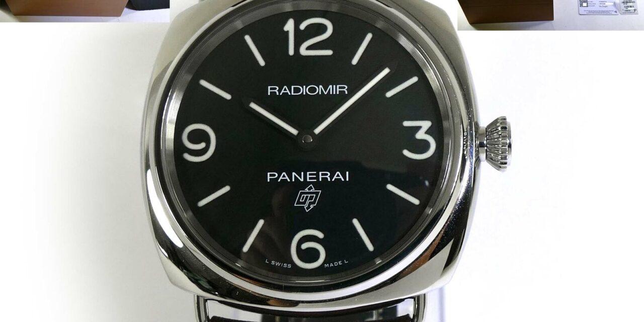 2021 Mint Panerai Radiomir Base Logo 45mm PAM753 PAM00753 Black Dial Box Papers